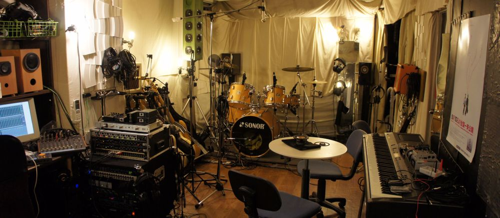 RecordingStudio